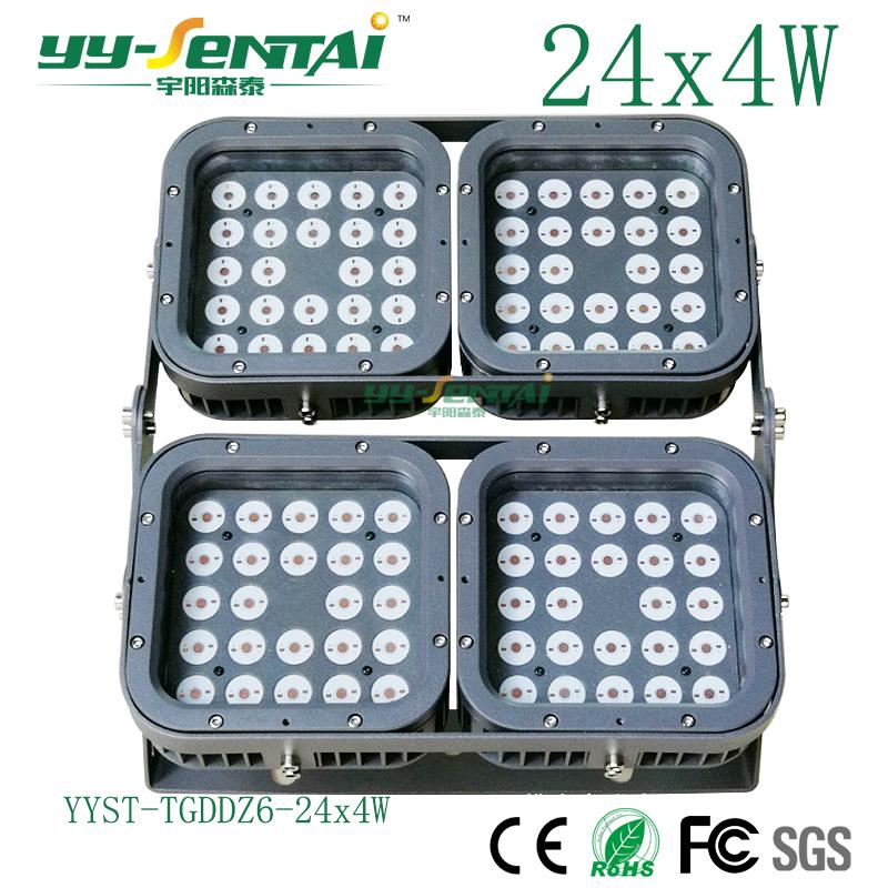四头LED投光灯