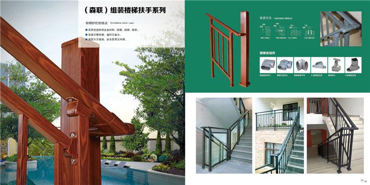 四川锌钢楼梯扶手