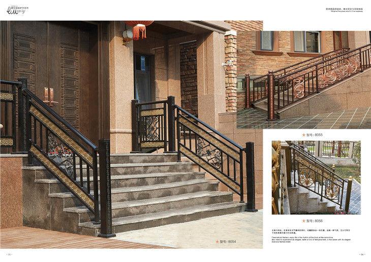成都铝艺楼梯护栏