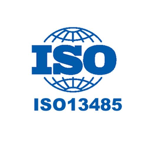 ISO13485管理体系