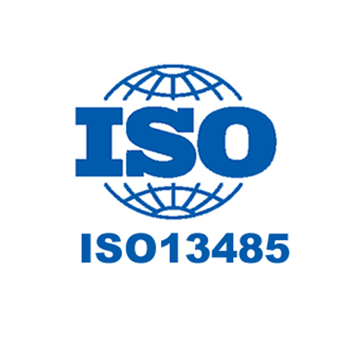ISO13485绠$��浣�绯�