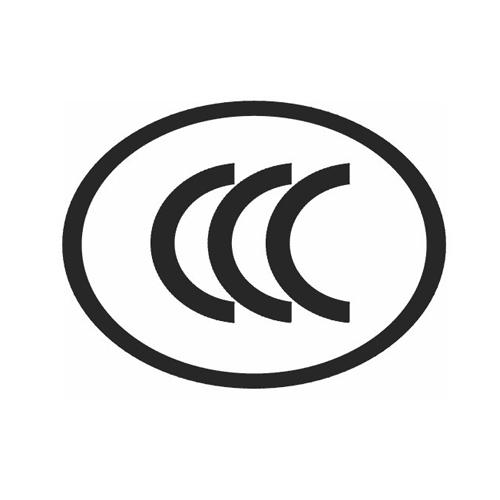 电动车CCC认证