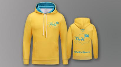 Yellow hoodie sweatshirt