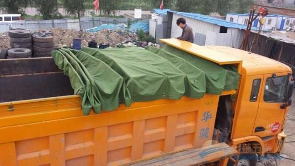 貴陽自動篷布