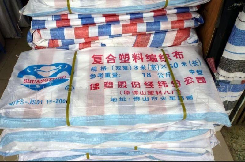 贵州彩条布生产厂家