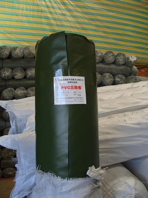 貴州PVC塗塑布廠家直銷
