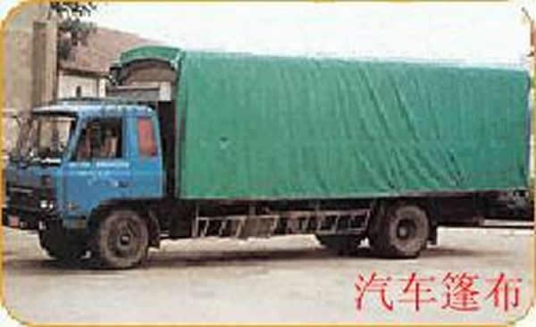 貴州汽車篷布