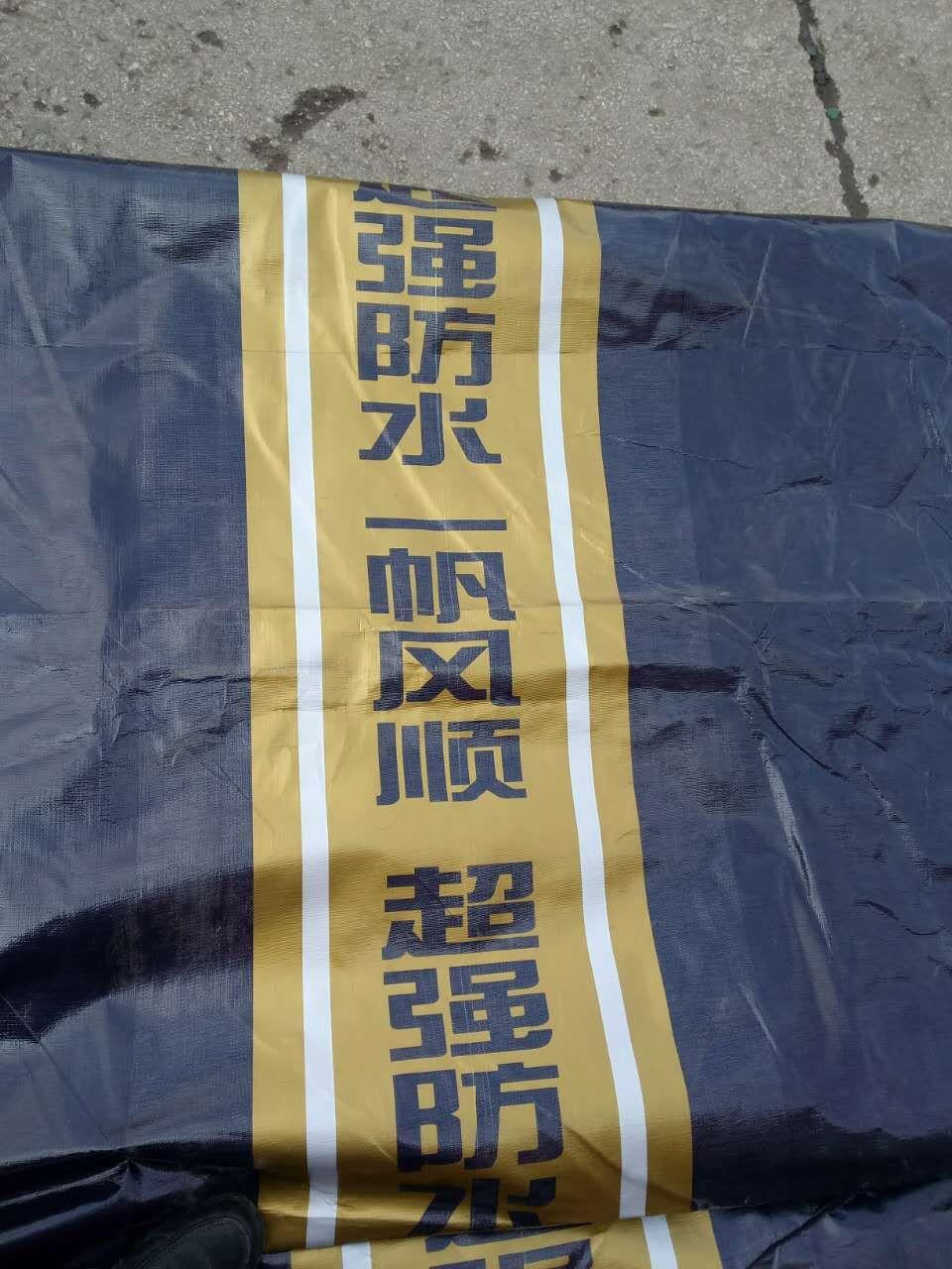 贵州大金条布