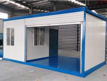 虎龙钢结构折叠门禁房
