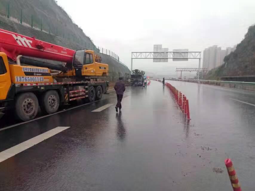 贵州高速路救援