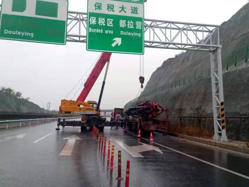 贵阳高速路救援服务