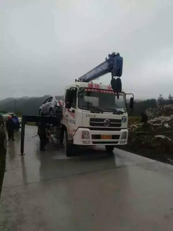 贵州交通救援