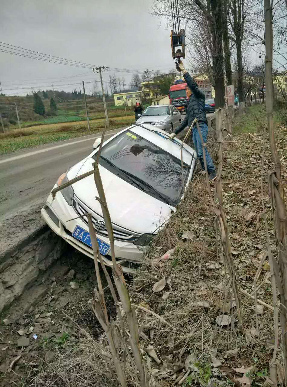 贵阳汽车救援服务