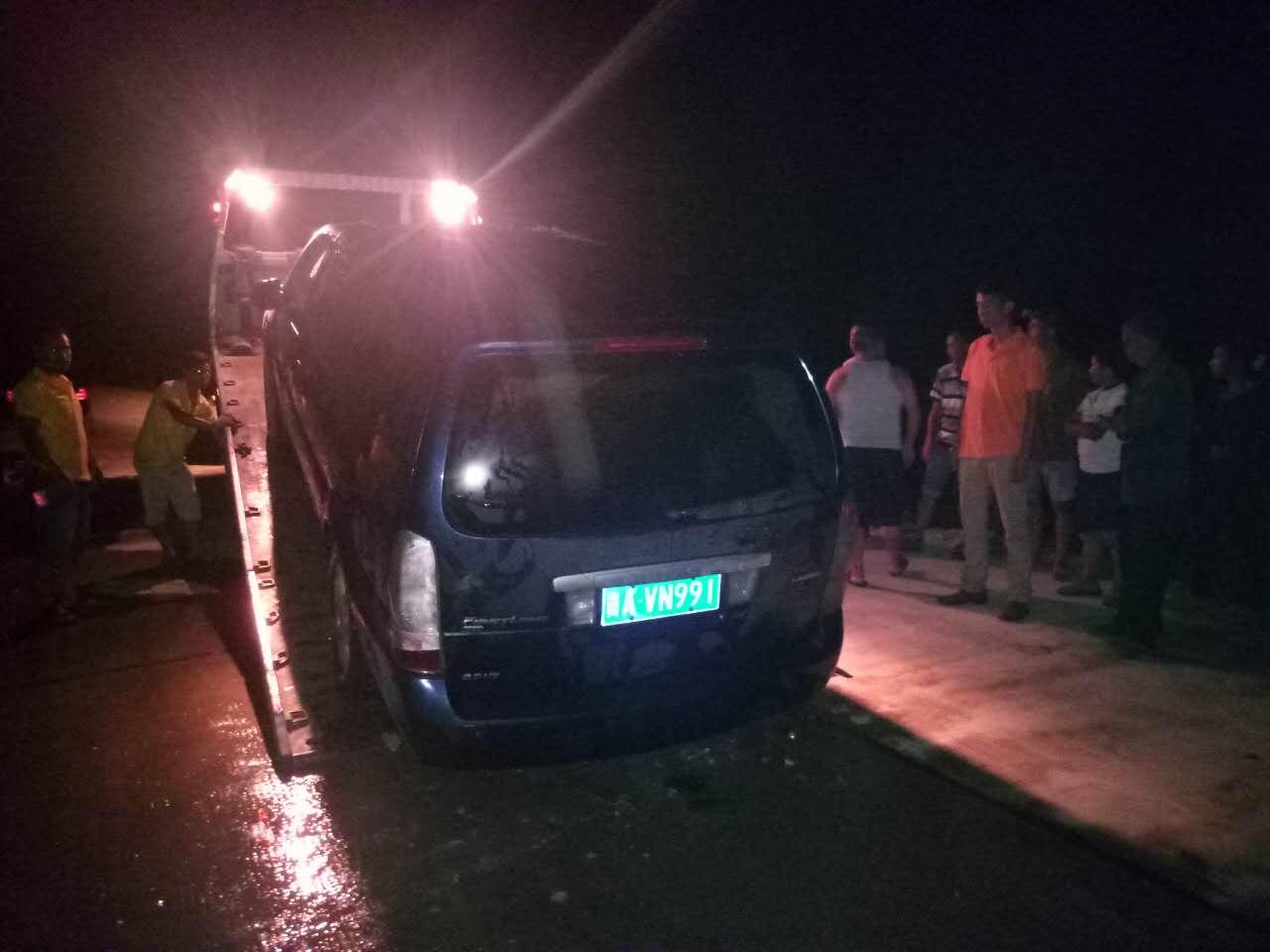 贵州汽车道路救援服务
