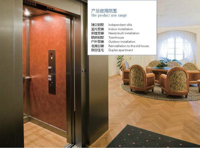 石首电梯安装