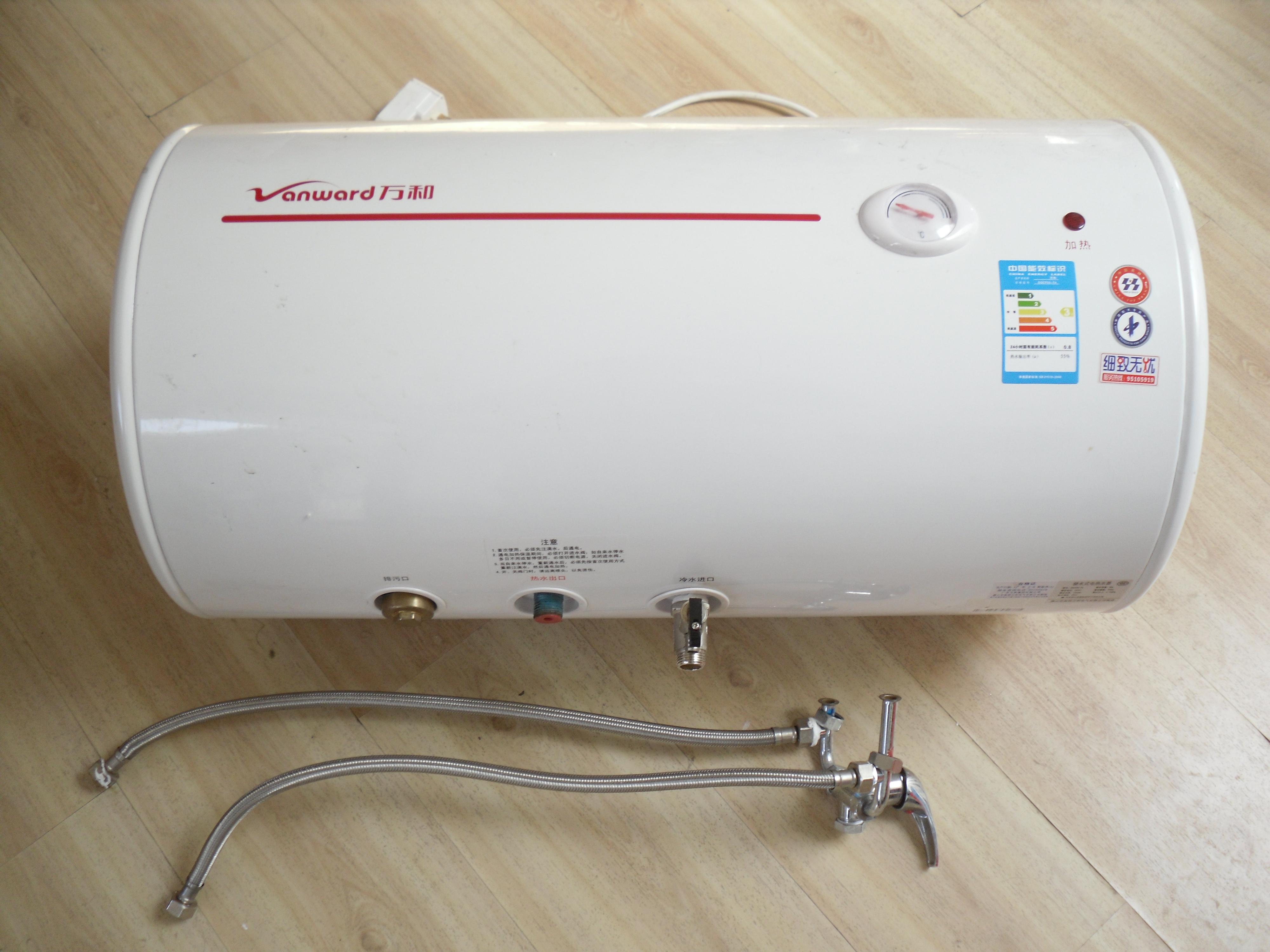 最近想装一台新的万和热水器,平