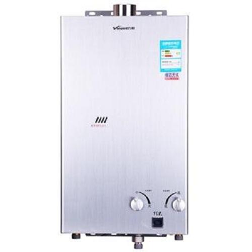 万和热水器维修官网