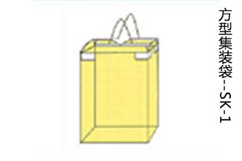 大连方型集装袋生产厂家