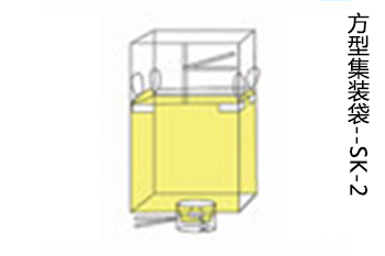 方型集装袋供应商