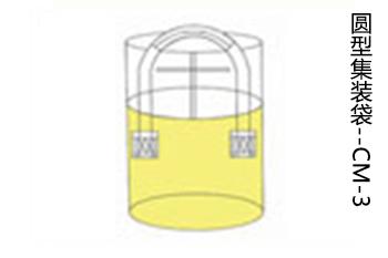圆型集装袋生产厂家