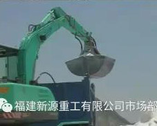 节能环保挖掘机