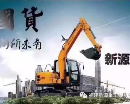 北京履带挖掘机