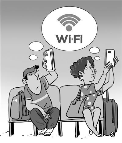 网络设备安装调试