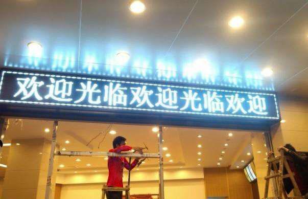 ����LED灞�瀹�瑁�璋�璇�