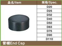 武汉pe管材管件生产厂家