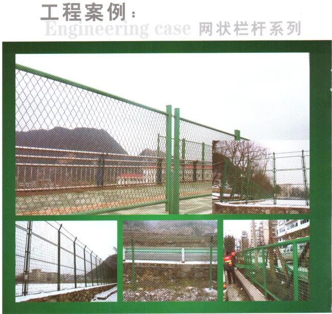 贵阳网状围栏