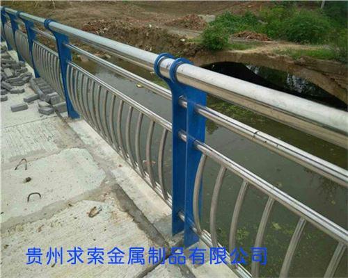 贵阳栏杆厂
