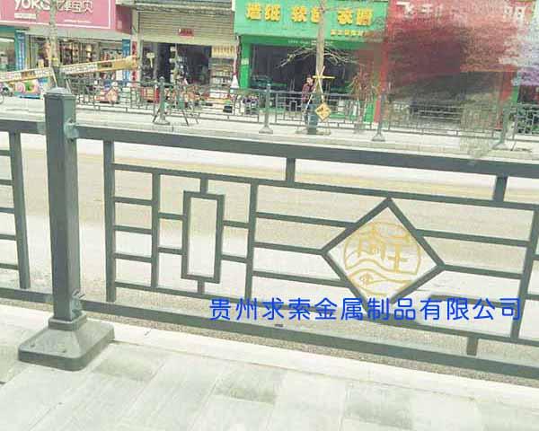 貴陽市政街道欄杆