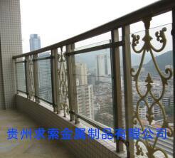 贵州市政工程加工厂