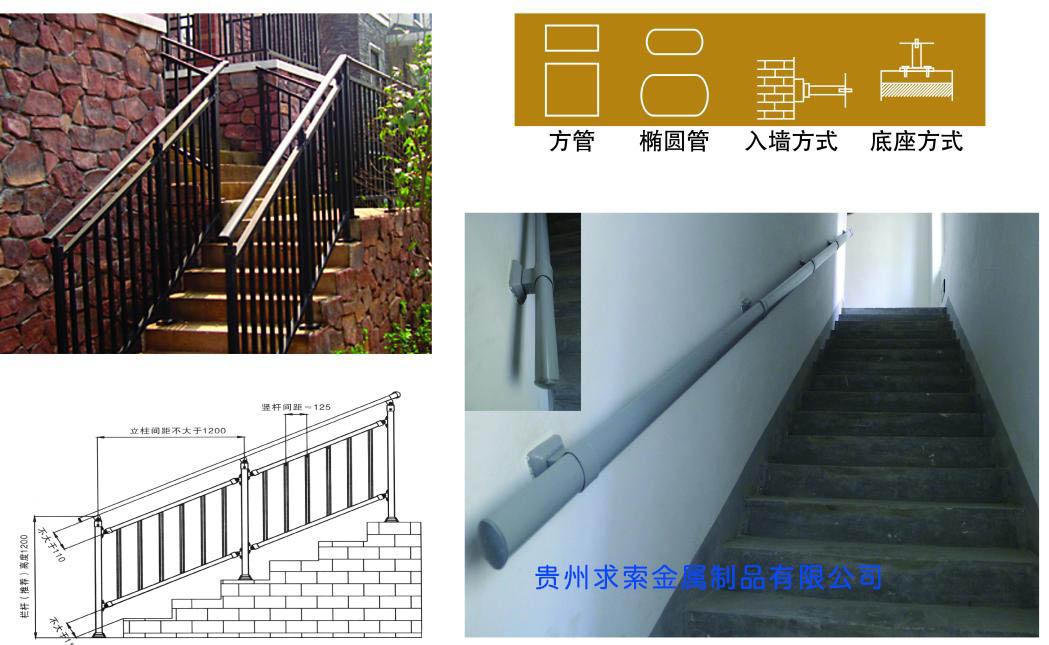 贵州锌钢楼梯扶手