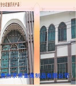 贵州浸塑花窗