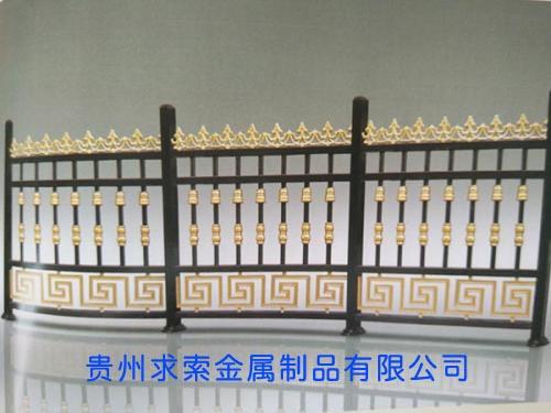 贵州铝护栏
