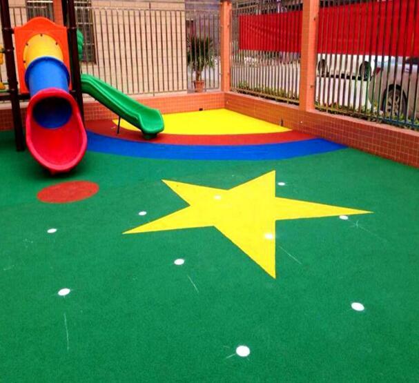 幼儿园EPDM塑胶场地