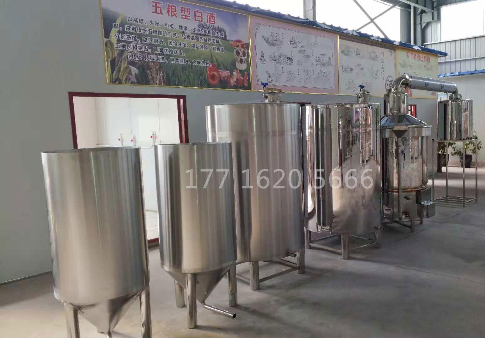 自酿啤酒设备厂家