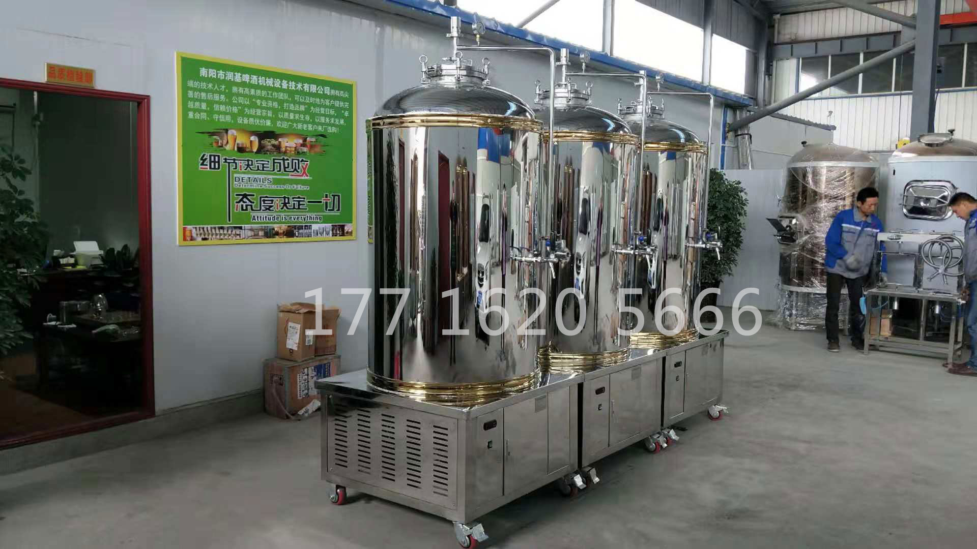 啤酒设备生产厂家