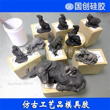 青铜器液体硅胶