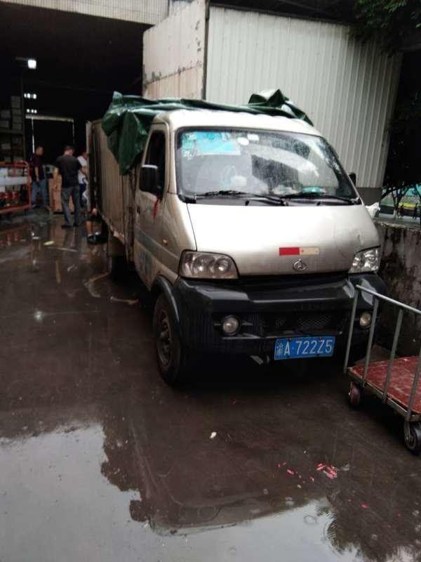 重庆市场搬迁