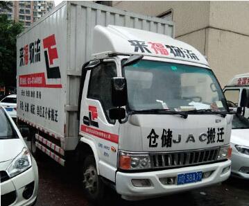 重庆城市配送