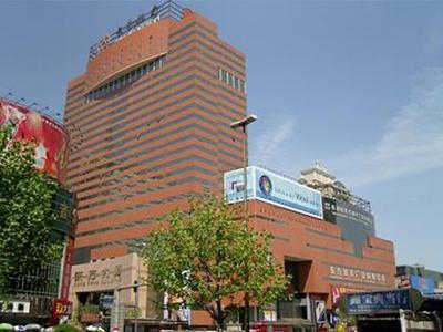 东方购物中心