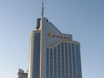 河北省电视台