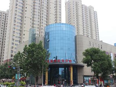 盛唐国际购物广场