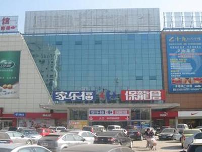 石家庄保龙仓中华店