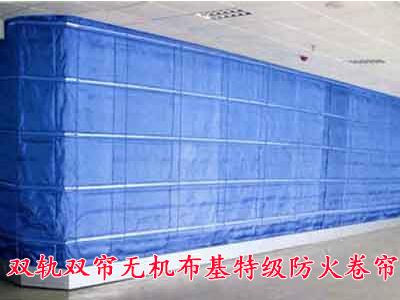 【知识】防火卷帘门安装注意问题 钢制防火卷帘门的日常检查