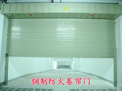 【热】防火卷帘门的使用场景 挡烟垂壁的设计要求
