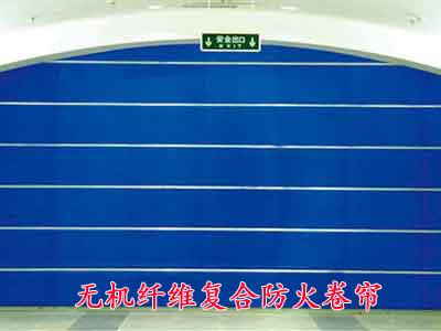 【厂家】防火卷帘门的安装 挡烟垂壁的设计要求