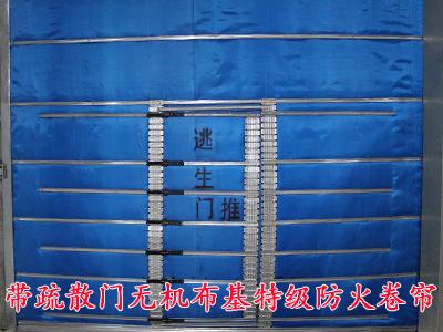 【文章】固定式挡烟垂壁 河北钢制防火卷帘门